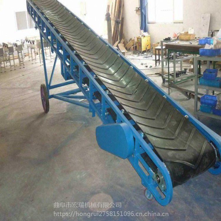 浩瑞厂家生产180度食品皮带输送机