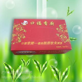 广州餐巾纸,广州订做餐巾纸,订做面巾纸