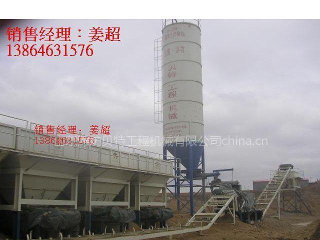 级配碎石拌和机,机配砂粒搅拌站山东生产厂家