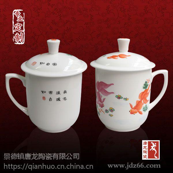 定制广告杯 款式新颖陶瓷杯定做 景德镇陶瓷厂家