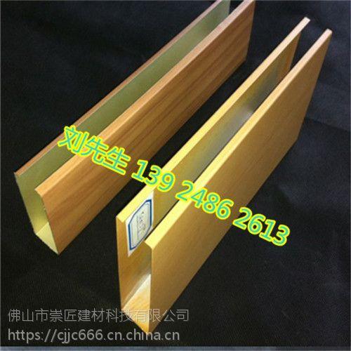 广东崇天匠铝方通厂家供应各地工程精品铝方通