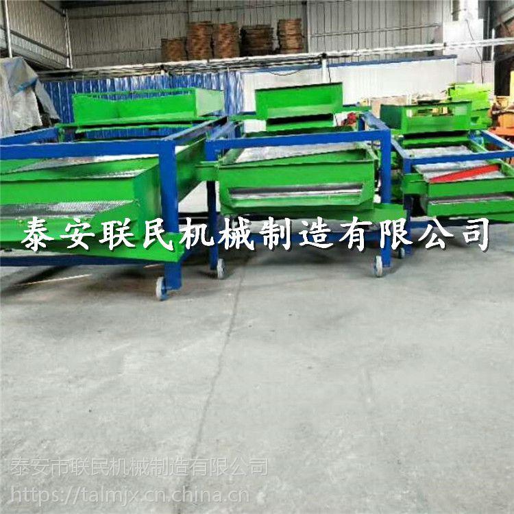 联民供应 稻谷除杂去石筛选机 风选式茶叶清选机 抢购中