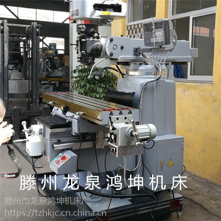 滕州鸿坤厂家专业生产4H/5H炮塔铣床 高精度重切削台湾高速炮塔铣床 厂家包邮