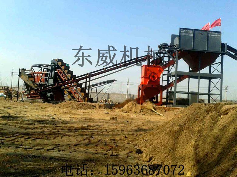 湖南长沙山砂破碎洗砂机优质供应商-东威生产的破碎机效果好价格实惠