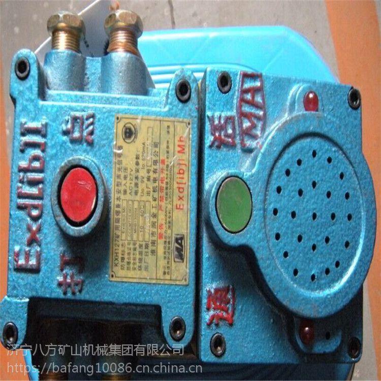 厂家直销声光组合信号器