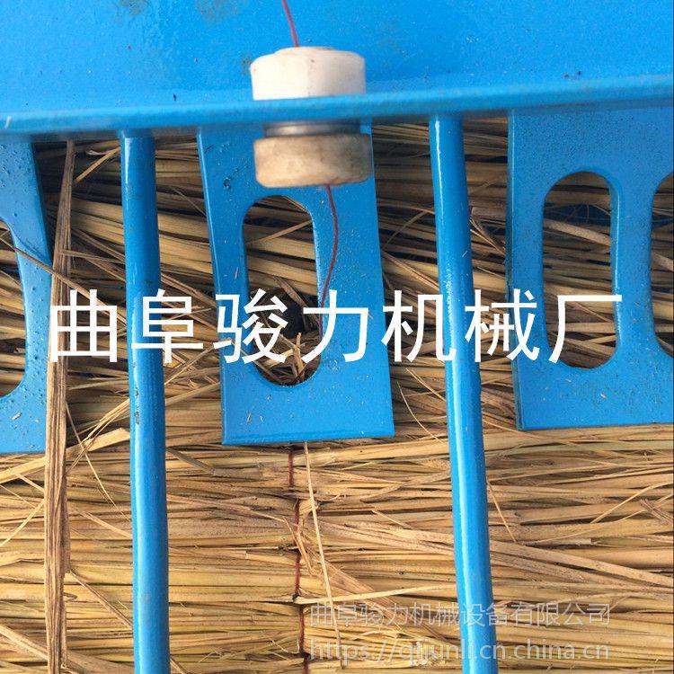 新一代商用型草帘机 全自动草帘机 秸秆编织机 骏力 制造