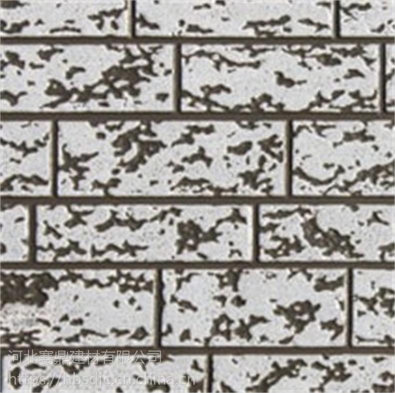 赛鼎建材翔拓金属雕花板粗砖纹聚氨酯防火保温板AG2-012