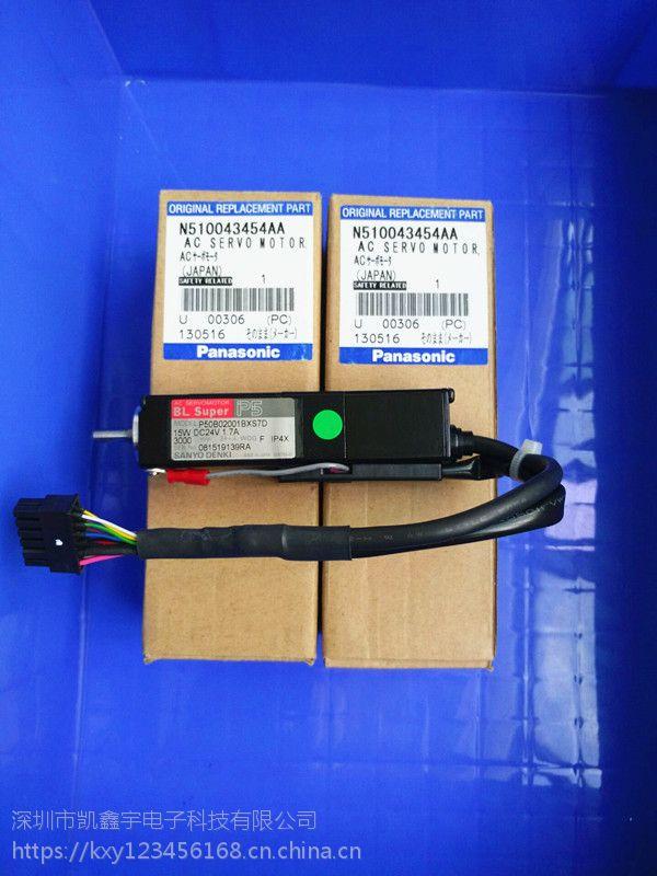 松下NPM Z轴15W马达N510043454AA/P50B02001BXS7D