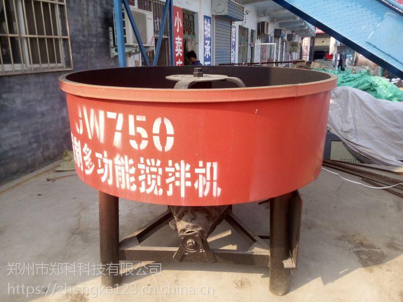 江西贵溪郑科350/500/750型加厚底板平口搅拌机