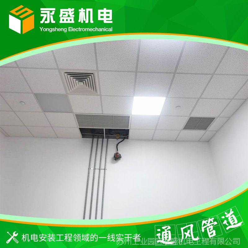 承接各种通风管道定制安装 管道风管、排烟风管、焊接风管
