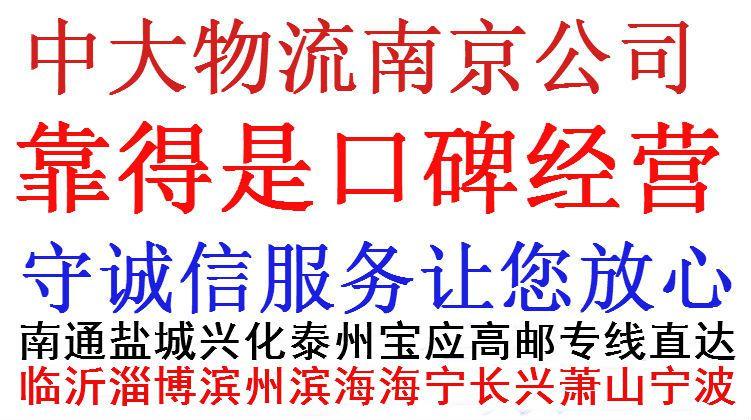 http://himg.china.cn/0/4_368_1037701_751_420.jpg