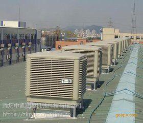 青州中凯ZKRY-1220重锤负压风机畜牧风机工业排气扇