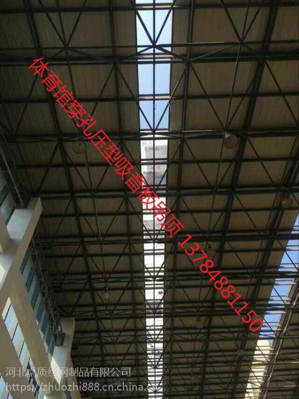 工程吊顶吸音镀锌板-900压型吊顶镀锌吸声板-机房吊顶隔音板
