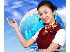 http://himg.china.cn/0/4_368_226570_240_180.jpg