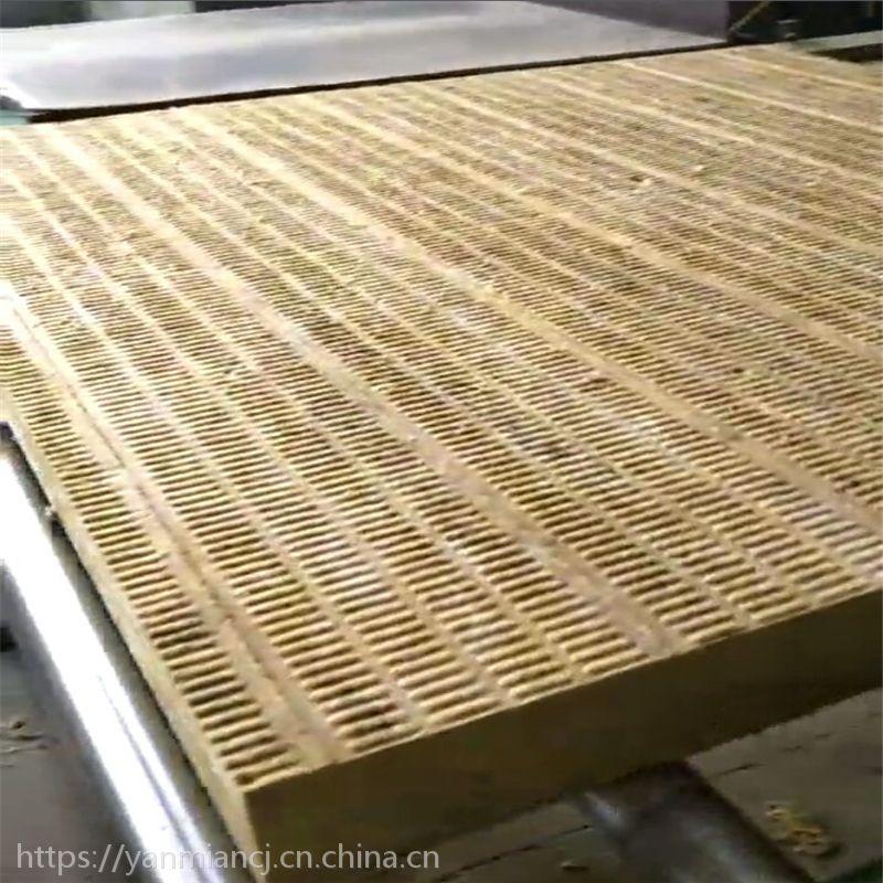 池州外墙防水岩棉板,具有耐水性、耐热性、抗紫外线