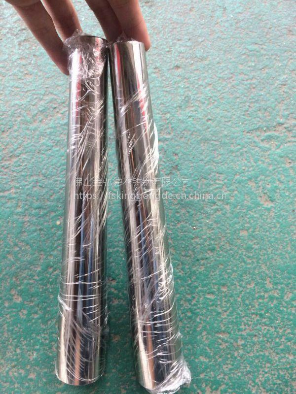 定制各类不锈钢异型管件、304不锈钢大小头锥形管