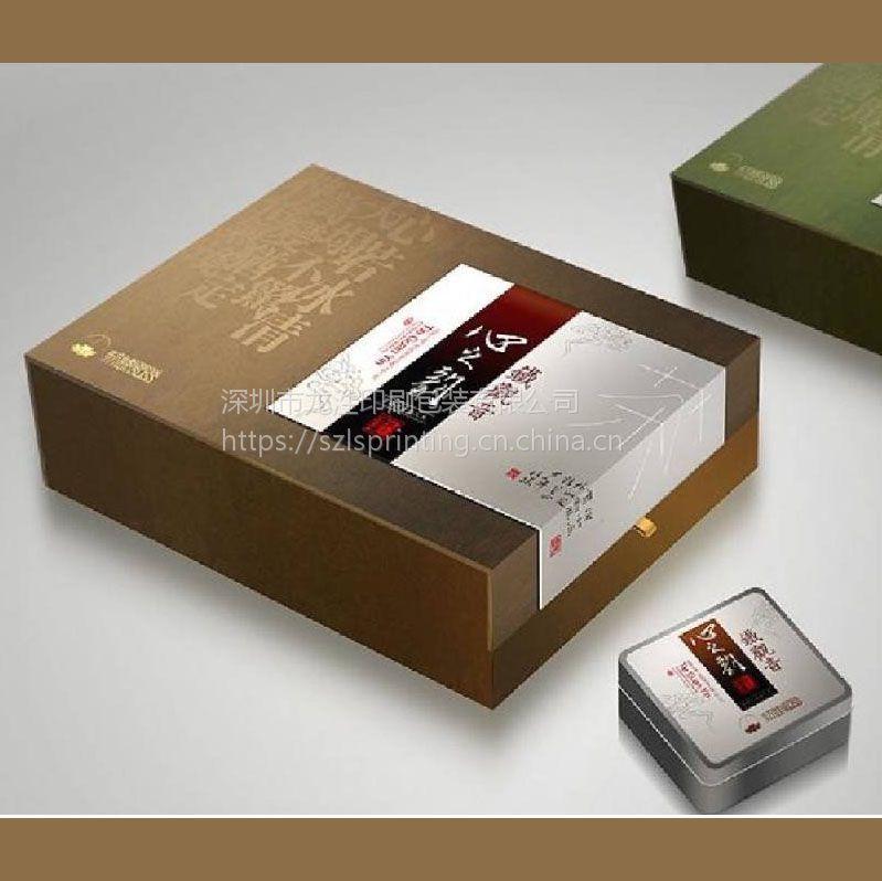 深圳厂家定做蓝牙耳机包装礼品盒电子产品精品盒可设计定制印刷