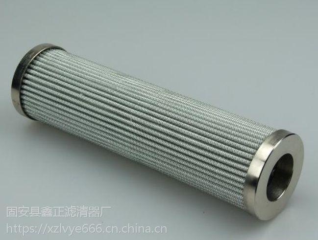 【鑫正】轧钢机液压系统黎明液压油TFX-800×180滤芯