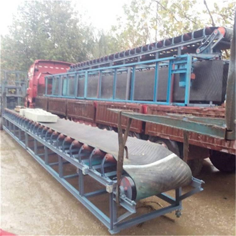 六九重工 厂销 本溪 多功能装卸皮带机 升降可调的皮带机