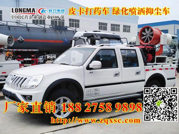 http://himg.china.cn/0/4_368_237778_600_450.jpg