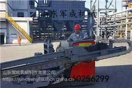 山东电石炉料面机同行不二之选_料面机行业专业快速