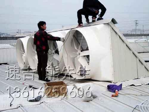 镇江水帘风机生产厂家,南通通风设备有哪些