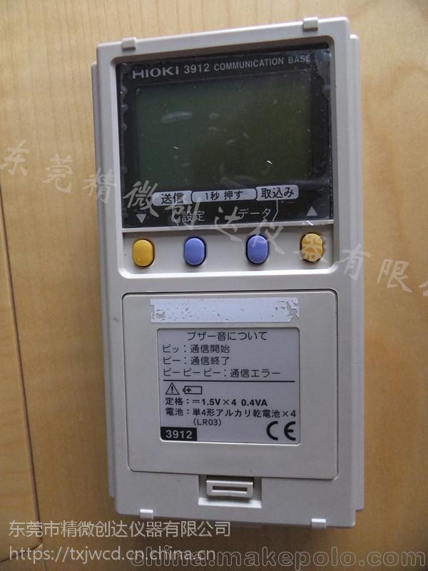 精微创达-日置-Hioki--3636/3912-数据记录仪