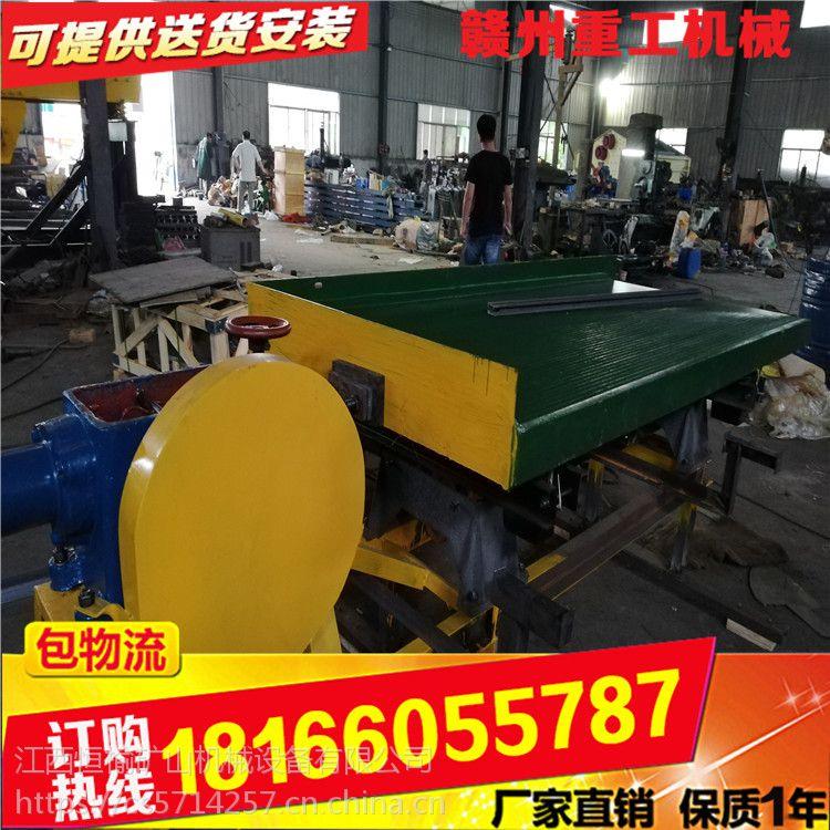供应选钨矿 锡矿 钽铌矿 金属分矿水摇床设备 6s摇床