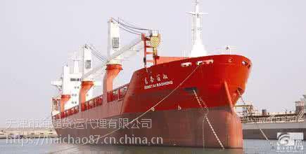 广东茂名到山东青岛海运水运船运价格咨询