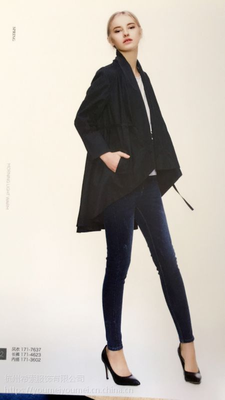 品牌折扣女装批发欧美时尚女装多种款式尚艾诗16冬尾货批发走份