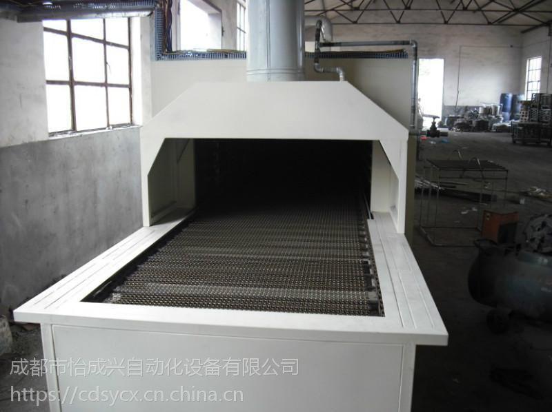 成都隧道炉、流水线、组装线、装配线、老化线、插件线、环形线、13980488138