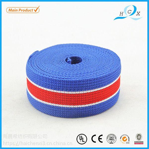 舟山针织带|专业生产|种类齐全