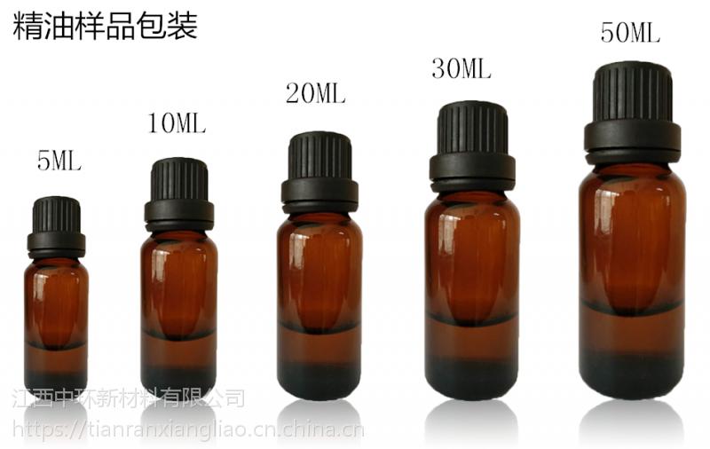 黑种草籽油厂家批发 天然单方精油黑种草油 化妆品用香料 小量起订样品检测 包邮