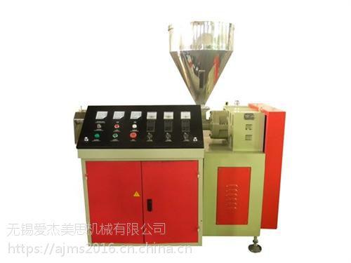 活性炭滤芯设备厂 活性炭滤芯设备 无锡爱杰美思机械