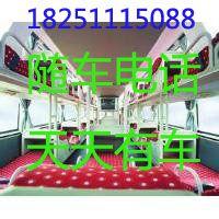 http://himg.china.cn/0/4_369_236742_200_200.jpg