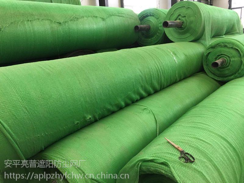 盖土防尘网厂家@安平亮普遮阳防尘网生产@泸州三针绿色盖土网厂家