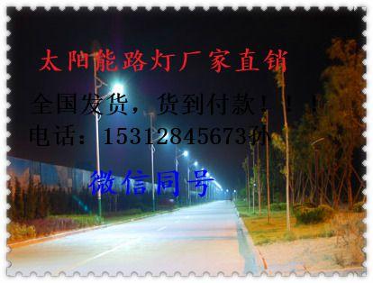 http://himg.china.cn/0/4_369_237300_414_314.jpg