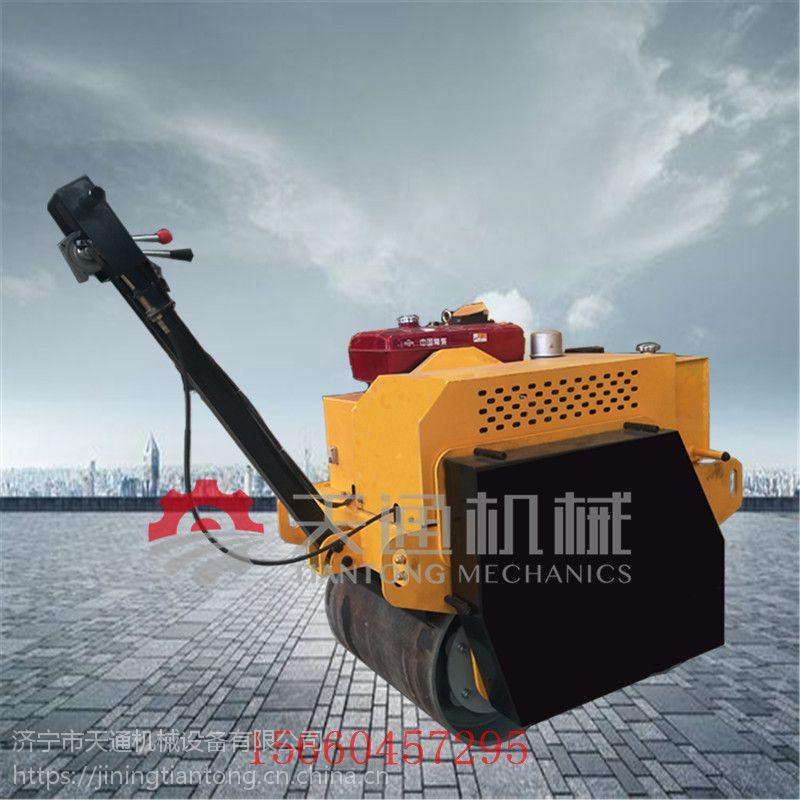 施工中必不可少的压实设备天通双钢轮小压路机手推震动碾全国统一价