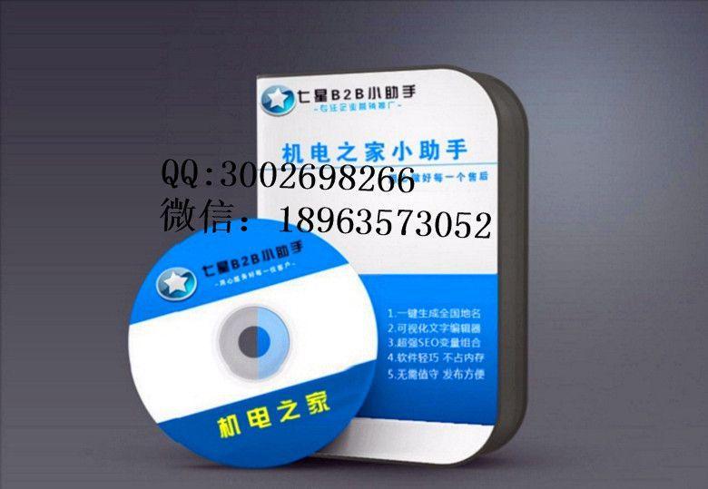 http://himg.china.cn/0/4_369_237484_780_539.jpg