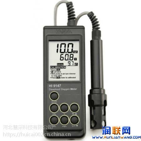 福清便携式多参数测量仪|在线溶解氧仪|