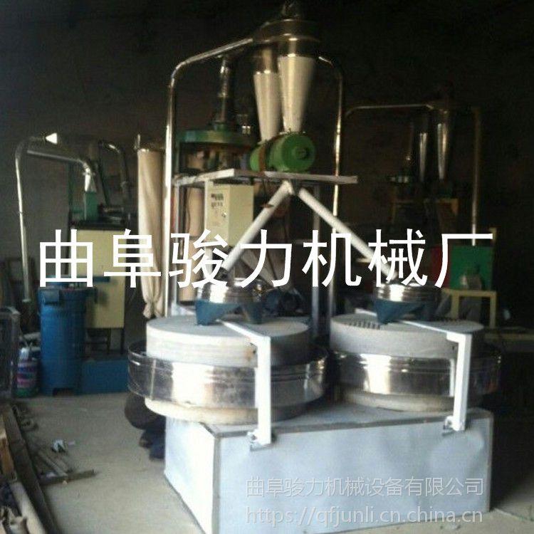杂粮全麦面粉加工设备 电动石磨磨面机 营养味道好粮食面粉机 骏力牌