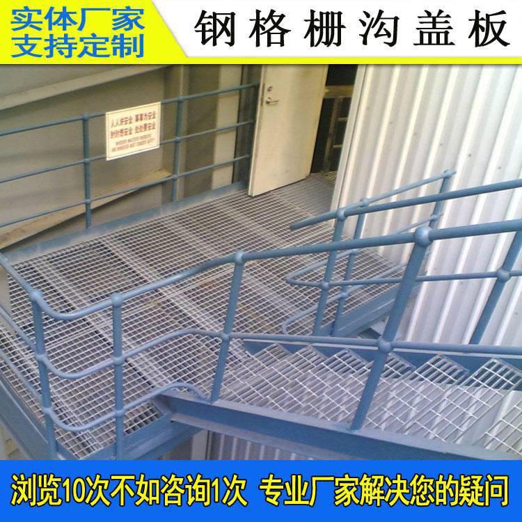 东莞沟盖板生产厂 中山钢格栅水沟盖板定制 潮州镀锌格板