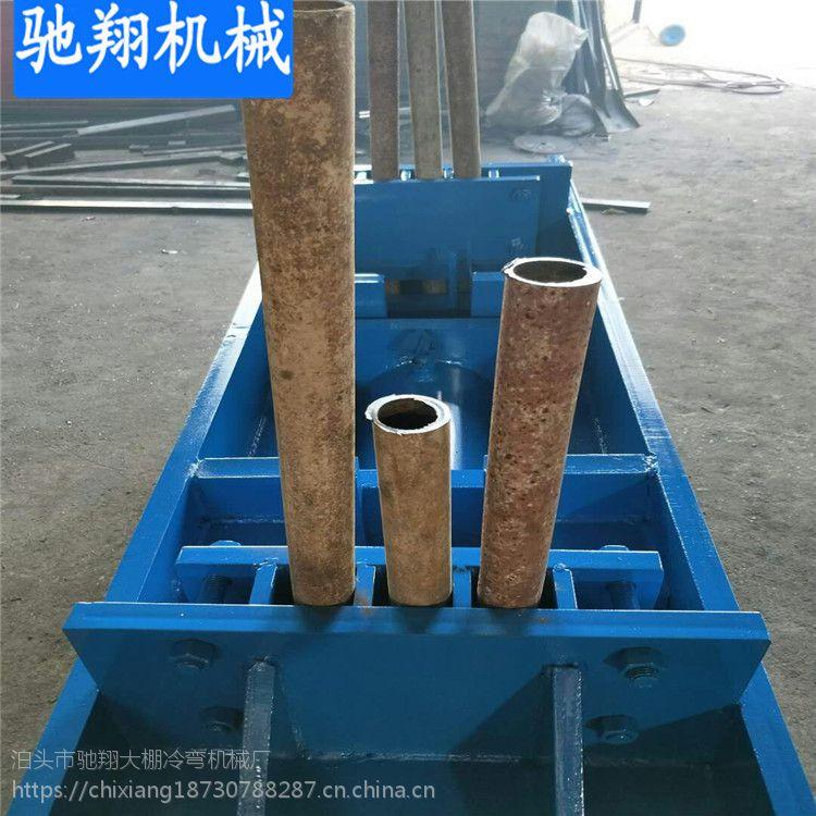 全自动废旧钢管钢筋切断一体机 双头竖切 废旧架子管压扁切断机