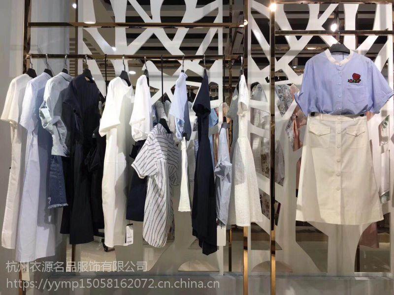 杭州品牌折扣网哪个比较好