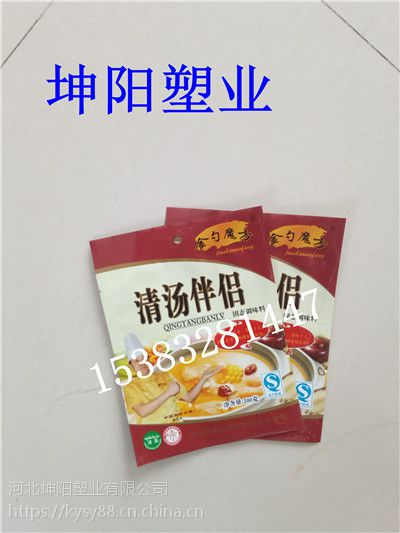 坤阳火锅底料真空包装袋|内蒙古奶酪牛板筋软骨拉链包装袋