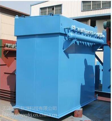 供应MC-II型脉冲袋式除尘器