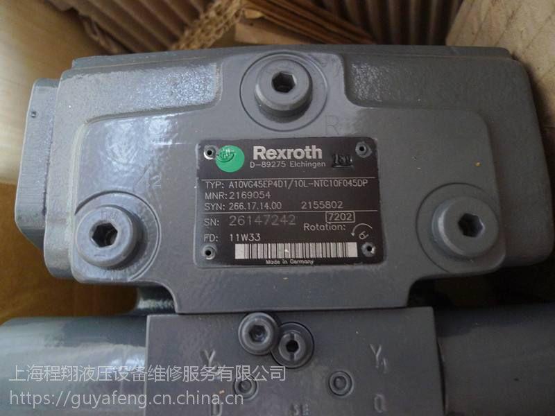 专业生产销售配件及维修力士乐A10VG28.45.63液压油泵