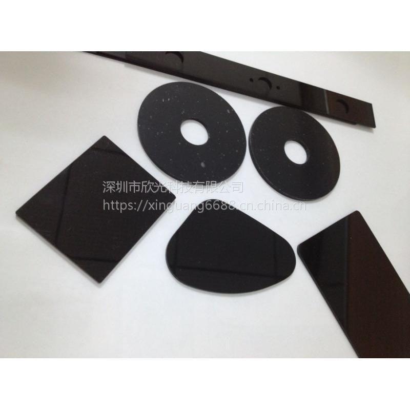 欣光专业供应 710透红外滤光片亚克力滤光片