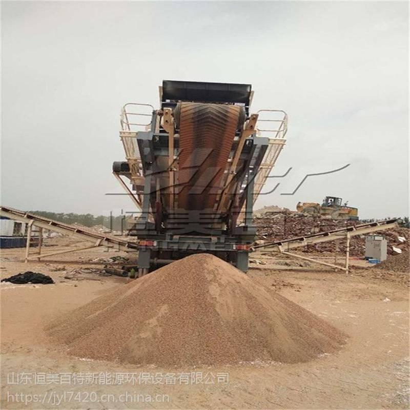 大型轮胎式移动破碎站 建筑垃圾破碎机 恒美百特制造 可分期