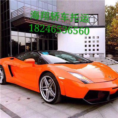西安至普洱汽车托运长期价优@